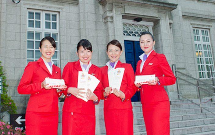 Convocatoria de TCP, Tripulante de Cabina de Pasajeros, para Virgin Airlines